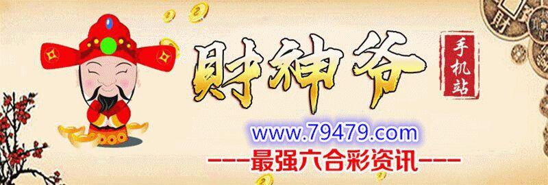 79479.com�神��